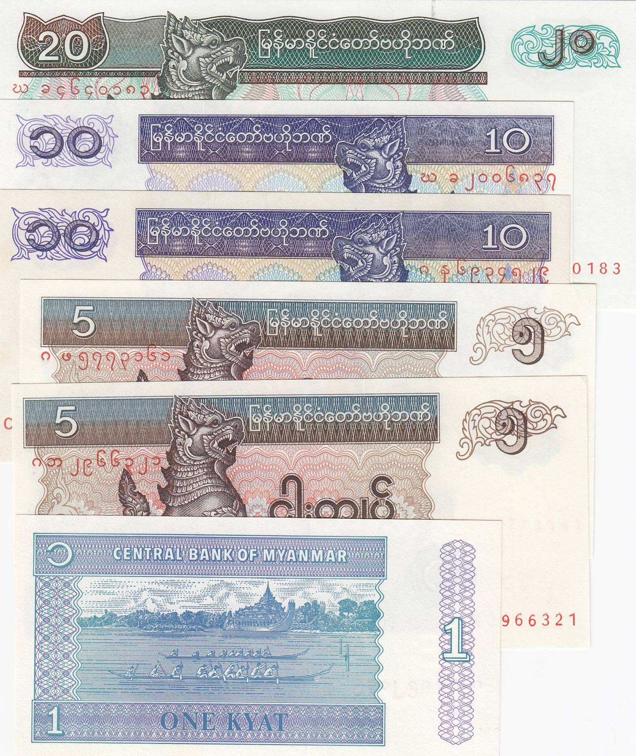 World Paper Money Myanmar 20 Kyats ND 1994 P72 @ UNC