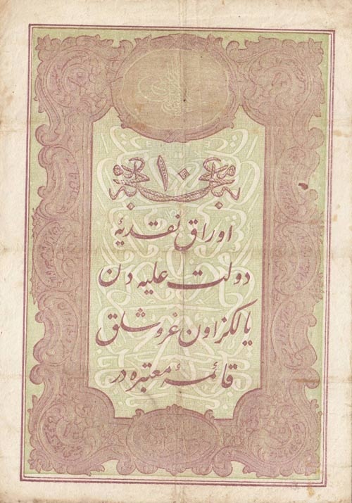Turkey, Ottoman Empire, 10 Kurush, ...