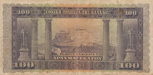 Greece, 100 Drachmai, 1922, FINE, ...